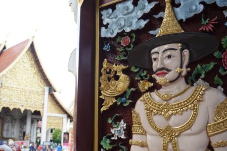 Phra Tat Chedi Luang